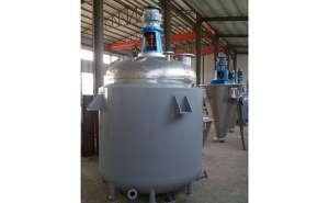 电加热不锈钢反应釜1000L